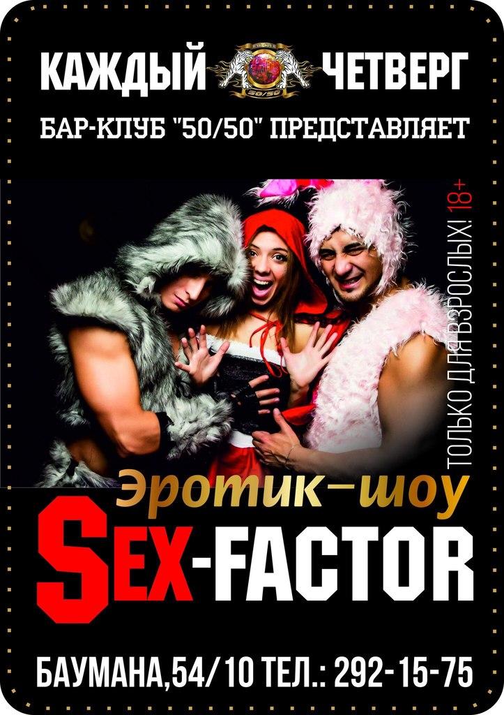 ebutsya-kak-horosho-i-po-russki-oret